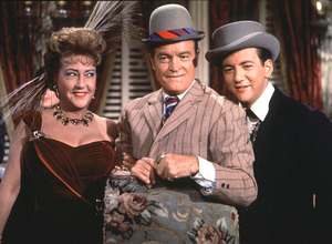 Bob Hope with Ethel Merman and Bobby Darin,c. 1958.**I.V. - Image 0173_0557