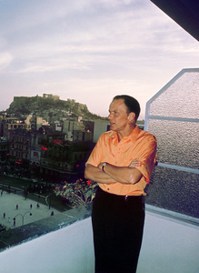Frank Sinatra in Athens, Greececirca 1964 © 1978 Ted Allan - Image 0337_0775