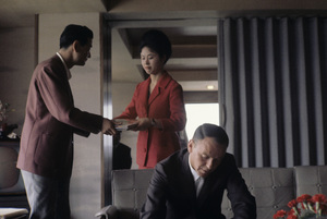 Frank Sinatra visits Japan 1962 © 1978 Ted Allan