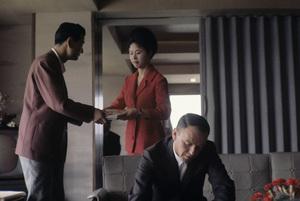 Frank Sinatra visits Japan1962© 1978 Ted Allan - Image 0337_0921
