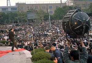 Frank Sinatra visits Japan1962 © 1978 Ted Allan - Image 0337_0927