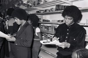 Marlon Jackson and Michael Jackson (The Jacksons