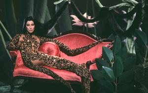 CherCirca 1972**H.L. - Image 0967_0160