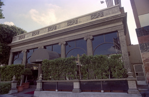 Le Dome restaurant in Los Angeles 1991 © 1991 Gunther - Image 10641_0031