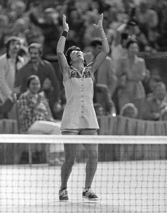 Billie Jean Kingwinning match against Bobby Riggs at the Houston Astrodome9-20-1973 © 1978 Gunther - Image 11872_0002