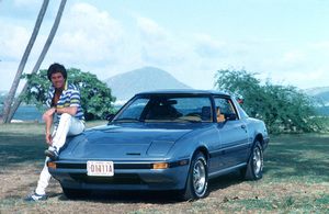 LARRY MANETTIIN HAWAII WITH HIS MAZDA RX7GS /1981 © 1981 GENE TRINDL / MPTV - Image 12036_5