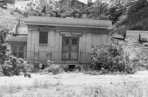Historical CategoryPacific Electric Subway Station at 1st near Glendale Blvd., Los Angeles, CA7-10-1964Photo by Leo Caloia**K.B. - Image 13480_0011