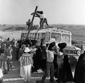 """""""Jesus Christ Superstar""""1973 Universal Pictures** I.V. - Image 13771_0009"""