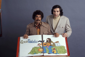 Sid and Marty Krofft1971 © 1978 Gene Trindl - Image 14128_0002