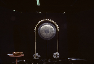 """""""The Gong Show""""1977 © 1978 Gene Trindl - Image 14442_0014"""