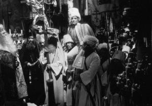 """""""Scarlet Empress, The""""Marlene Dietrich.1934/Paramount - Image 14658_0001"""