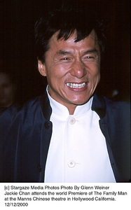 """Jackie Chan""""Family Man, The"""" Premiere, 12/12/00. © 2000 Glenn Weiner - Image 17355_0108"""