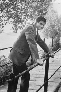 George HamiltonC. 1965**J.S.C. - Image 2439_0033