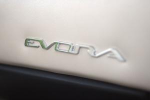 Cars2011 Lotus Evora 2+02011© 2011 Ron Avery - Image 3846_1916