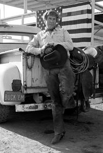 Buck Owens1976 © 1978 Ed Thrasher - Image 5879_0013