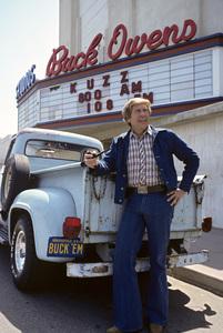 Buck Owens1976 © 1978 Ed Thrasher - Image 5879_0019