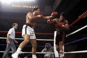 Muhammad Ali vs. Leon Spinks / Las Vegas Hilton / Las Vegas, Nevada1978 © 1978 Gunther - Image 7683_0046