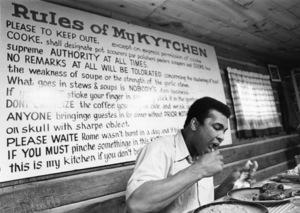 Muhammad Ali at his Deer Lake camp 1974 © 1978 Gunther - Image 7683_0321