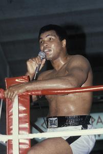 Muhammad Alicirca 1978 © 1978 Gunther - Image 7683_0417