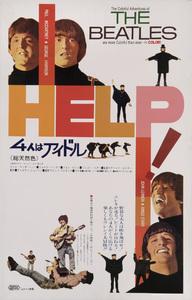 """Help!"" (Poster)1965** T.N.C. - Image 7685_0243"