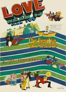 """Yellow Submarine"" (Japanese Poster)1968** T.N.C. - Image 7685_0249"