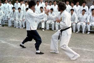 """""""Enter the Dragon""""Bruce Lee1973 Warner Brothers** I.V. - Image 9226_0014"""