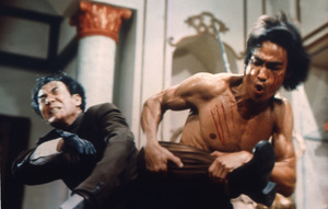 """Enter the Dragon""Bruce Lee1973 Warner Brothers** I.V. - Image 9226_0019"