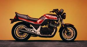 MotorcyclesSuzuki GS 1150 Ecirca 1982© 1982 Ron Avery - Image 9266_0025