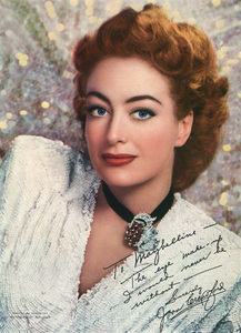 Joan Crawford posing for a Maybelline advertisementcirca 1940s© 1978 Paul Hesse - Image 9277_0184
