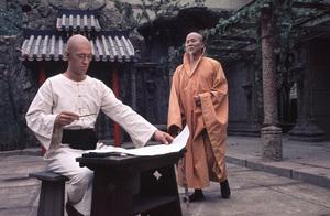 """Kung Fu""David Carradine1974**H.L. - Image 9755_0018"