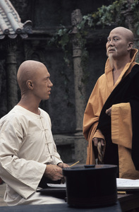 """Kung Fu""David Carradine, Keye Lukecirca 1974** H.L. - Image 9755_0051"